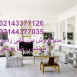 خرید رنگ ساختمان سفید ایرانی
