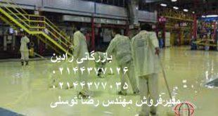 مرکز فروش رنگهای صنعتی آریا سطح تهران