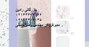 قیمت هر گالن مولتی کالر پارسه در تهران