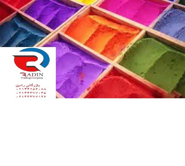 قیمت فروش رنگ صنعتی شیراز