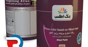 فروش عمده رنگ مخصوص بتونه اطلس