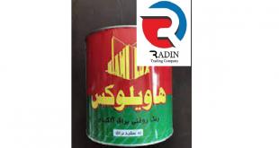 قیمت جدید رنگ هاویلوکس در تهران