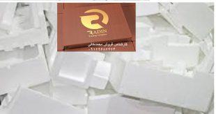 قیمت خرید یک تن پلی استایرن انبساطی F150 در تبریز