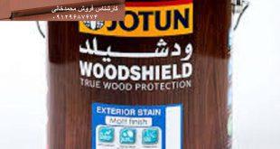 فروشگاه رنگ جوتن در تهران