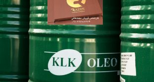 قیمت یک بشکه 250 کیلوگرمی گلیسیرین klk مالزی