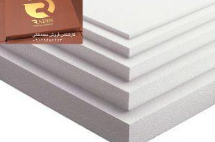 ماده ی اولیه ی تولید بلوک های ساختمانی یونولیتی