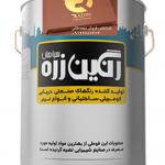 قیمت یک حلب زینک ریچ 85درصد در بوشهر