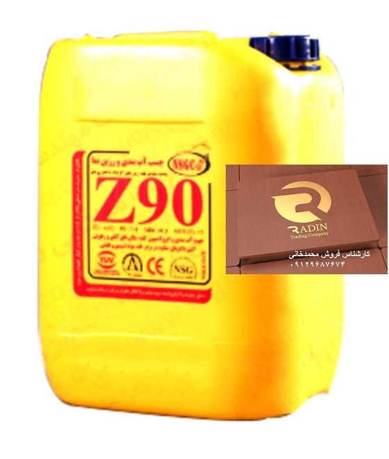 قیمت خرید چسب آب بندی نانوی زد90