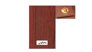 قیمت یک کیلو رنگ چوب فندوقی کارن