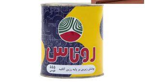 خرید و قیمت ضد زنگ طوسی روناس